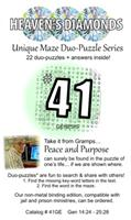 Unique Maze Duo-Puzzle Book  #41
