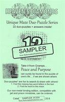 Unique Maze Duo-Puzzle Book  #00  Sampler